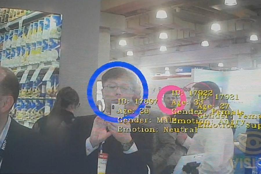 Vision AI screenshot