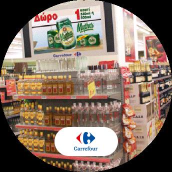 Carrefour digital signage and logo