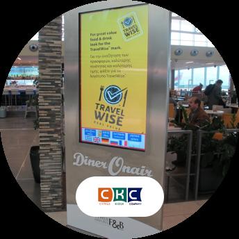 Cyprus Kiosk Company digital signage and logo