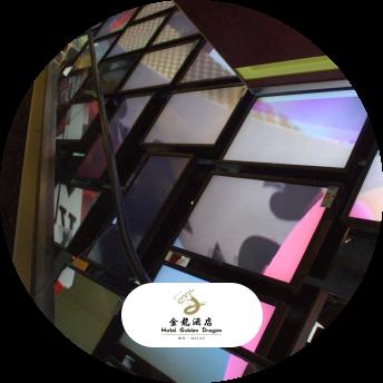 Golden Dragon Casino interior and logo